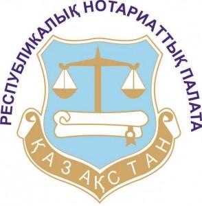 лого РНП